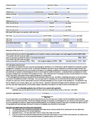 free rental credit application form template beautifuel me