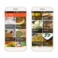 application android cuisine recipe book प कक त प स तक is a android