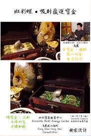 cuisine v馮騁alienne ma cuisine v馮騁alienne 100 images 竺可桢日记1948年 特产花乡