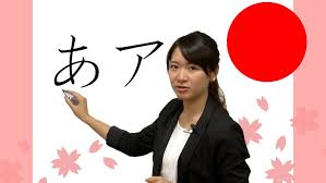 japanese class online online japanese beginner course all 12 lessons udemy
