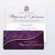 muslim wedding cards purple and beige royal muslim wedding card diamond wedding cards