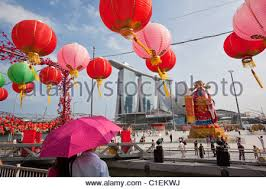 Tamil New Year Bay Decoration by River Hongbao Decorations For Chinese New Year Celebrations At
