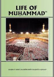 best biography prophet muhammad english which are some of the best biographies of prophet mohammad quora