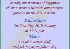 wedding slogans slogans for wedding invitation cards marriage quotes for wedding