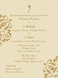 indian wedding invitation wordings indian wedding invitation wording template indian wedding