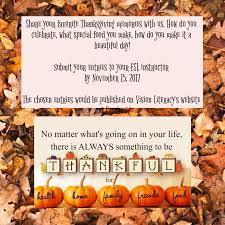 free image your favorite thanksgiving pixteller 160541