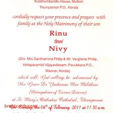 wedding invitations kerala wedding invitation cards in kerala format wedding invitation