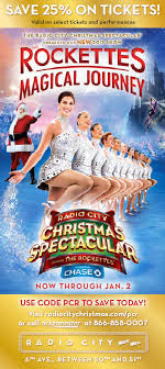 rockettes tickets radio city christmas spectacular coupon p c richard