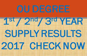 declared ou degree supply results 2017 1st 2nd 3rd year manabadi