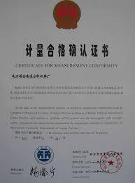 3鑪e bureau label 碳硫分析仪 红外碳硫分析仪 金属元素分析仪 碳硅分析仪 炉前分析仪 南京
