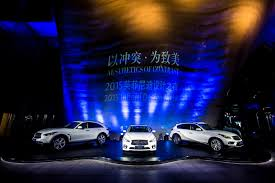 Gallery For Gt Light Blue by Infiniti Vision Gt Shows Up In The Metal At Shanghai Autoevolution