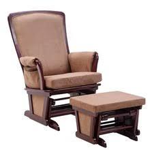 Chair Ottoman Set Popular Chair Ottoman Set Buy Cheap Chair Ottoman Set Lots From