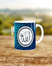 almighty allah have a beautiful stylish designed mugs for