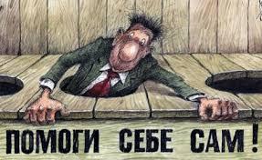 Россия специально затягивает делимитацию границы с Украиной, - Огрызко - Цензор.НЕТ 7016