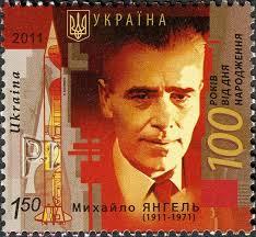 Mikhail Yangel