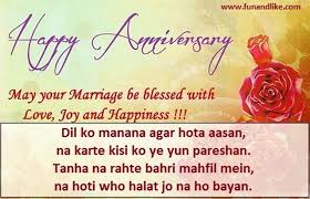 wedding anniversary wishes jokes anniversary wishes wishes greetings pictures wish