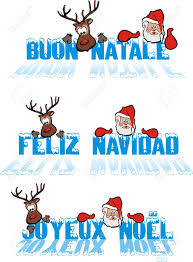 how do you say merry christmas in spanish christmas tree and