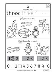 free printable preschool worksheets word lists and activities