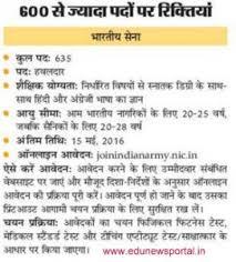indian army recruitment 2016 635 havildar notification apply