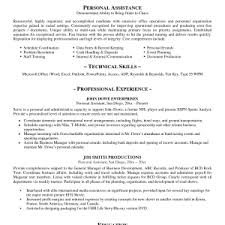 Sample Personal Resume by Doc 12401754 Example Resume Personal Profile Resume Sample Profile