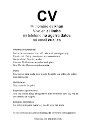 Resume Espanol Funny Resume Made From Google Autocomplete Now Try Your Own