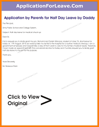 army policy letter format images letter samples format