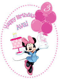 minnie mouse monogram minnie mouse in pink birthday monogram diy transfer for shirts