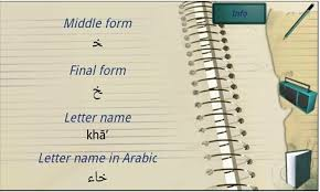 learn arabic language alphabet android apps on google play