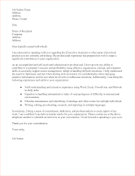 Cover Letter Examples With Salary Requirements Cover Letter For Executive Administrative Assistant Sample With
