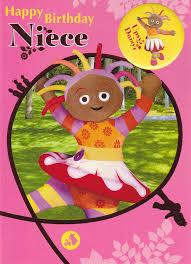 in the night garden niece birthday card with badge cardspark