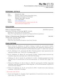 Curriculum Map Template Essay Mapping Five Year Career Development Plan Essay Best Images