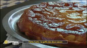 hervé cuisine tarte tatin tarte tatin la gaffe des deux soeurs la quotidienne la suite