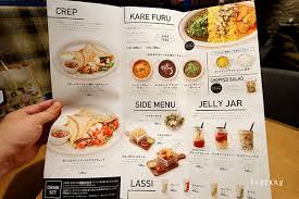 la cuisine cr駮le la cuisine cr駮le 100 images 太平洋牧場酒店rancho pacifico 多