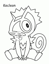 coloring pages pokemon sun and moon new sun and moon coloring pages free coloring book