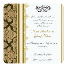 muslim wedding invitation cards gold damask brocade muslim wedding card mohamed rinos