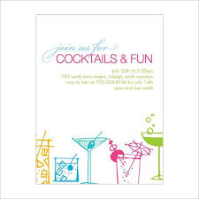 party invitations templates word party invitations wonderful