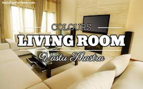 hall colour combination colours combination for living room according to vastu shastra