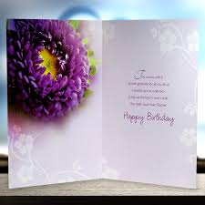 happy birthday greeting card at best prices in india