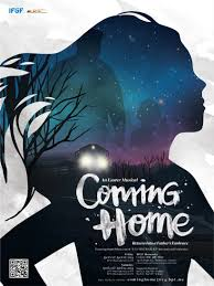Coming Home Interiors by Coming Home Poster Graphic Design3 Interior Design Mag