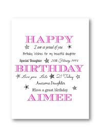 personalised typography birthday card personalized birthday card