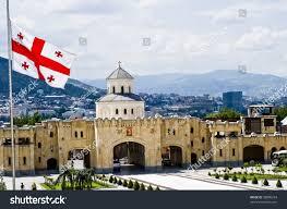 Georgian Flag Tbilisi Panorama Georgian Flag Stock Foto 58880234 Shutterstock