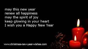 new year wishes happy holidays