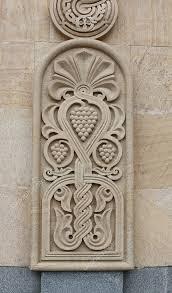 bas relief with georgian ornament stock photo shupaka 32387701