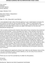 exle customer service cover letter passenger service manager resume custom software app dev sales