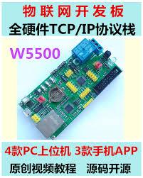 gmc gmc w5500 wiring gandul 45 77 79 119