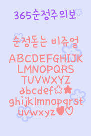 flipfont apk free 365genuine korean flipfont apk apkpure co
