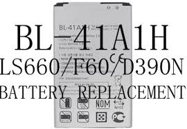 f60 for sale arrival sale bl 41a1h 2100mah battery for lg ls660 ls660p