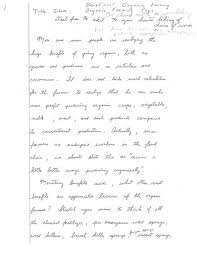 Examples Of A Short Essay A 45 Page Handwritten Illustrated Essay From An Amish Organic