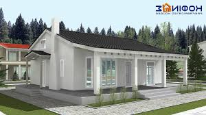 modern single story house designs house modern
