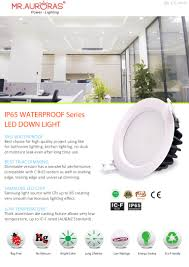 catalog of auroras led downlight 2018